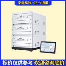 96孔六通道实时荧光定量PCR仪 安誉科技pcr价格可议