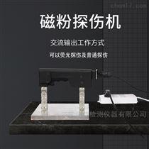 RJMT-45DC充電旋轉磁場探傷儀廠家直銷