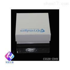 7x7分格打蠟紙凍存盒