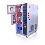 SPB-80L-3P三层式恒温恒湿试验箱皓天制造