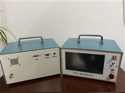 CEA-800智能紅外二氧化碳分析儀 批發供應!