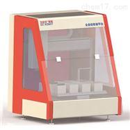DZ53-A全自动单道精密移液平台