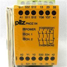 PNOZ s1 24VDCPILZ安全继电器