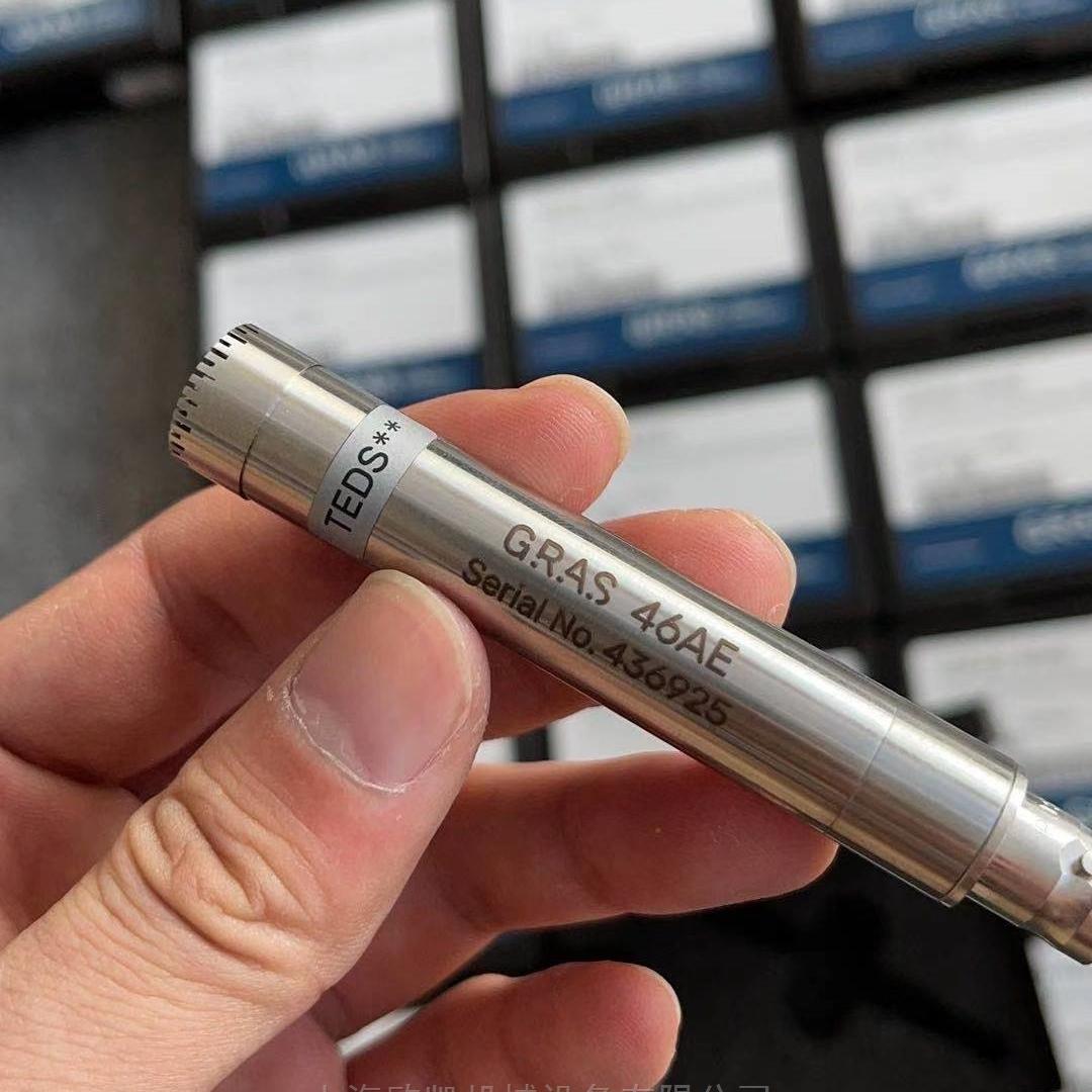 丹麦GRAS麦克风46AE产品资料