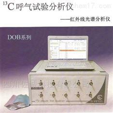 碳13呼气试验分析仪