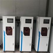 高锰酸盐指数 CODmn自动监测仪在线水质监测