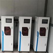 LB-8041型在线氨氮自动监测仪 水质实时检测