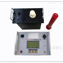 WTF--80KV超低频测试仪
