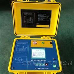 WT 5000V 智能绝缘电阻测试仪