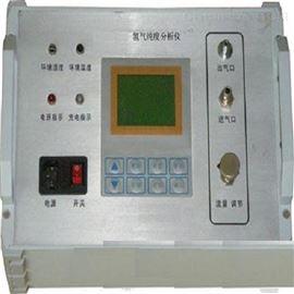 ZRX-26595氢气纯度检测仪