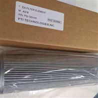 PG-120-HH FP75009美国PTI 滤芯