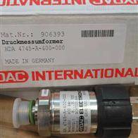 HDA 4745-A-400-000德国贺德克HYDAC压力传感器