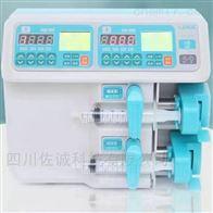LD-P2020II型双通道微量注射泵