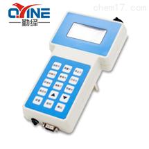手持式TSP全尘浓度检测仪QYH-TSP生产厂家