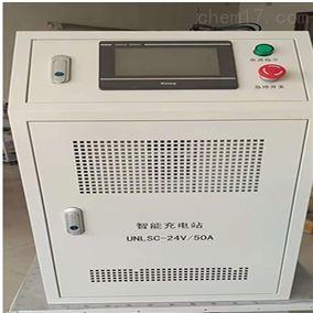 48V90A自动伸缩充电站