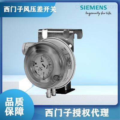 上海QBM81-10西门子风压差开关现货
