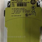 773500pilz安全继电器年底清仓大优惠