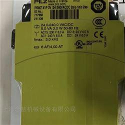 pilz安全继电器年底清仓大优惠