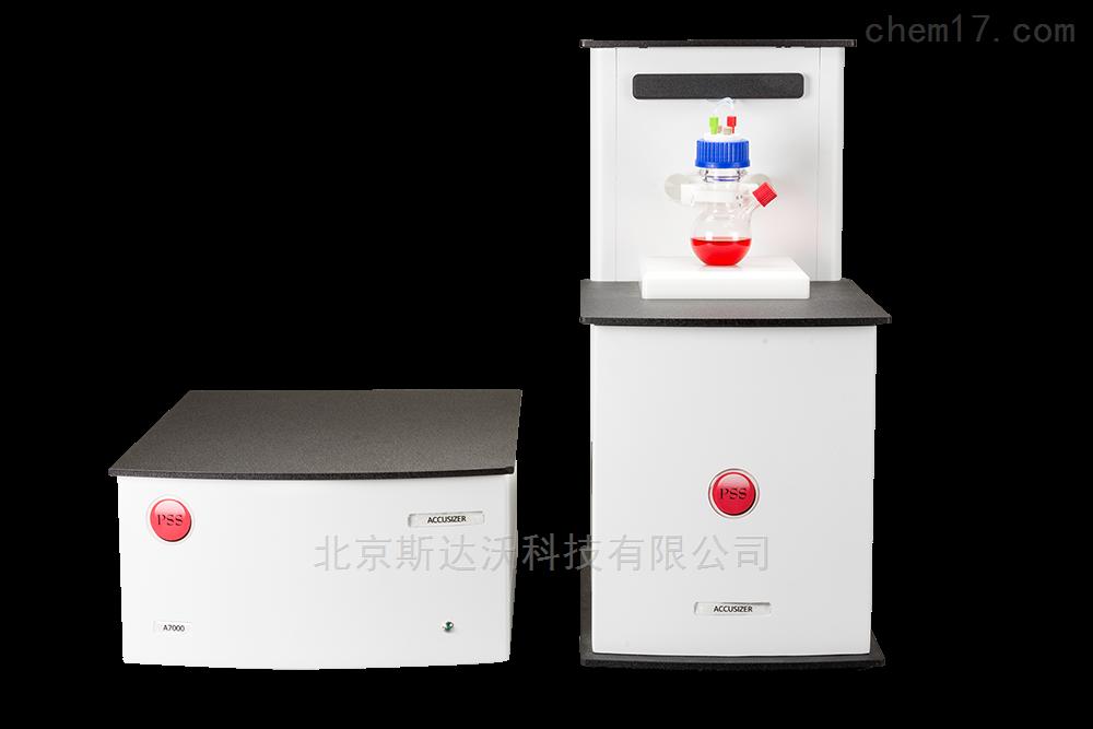 多功能自动计数粒度仪AccuSizer780 A7000AD