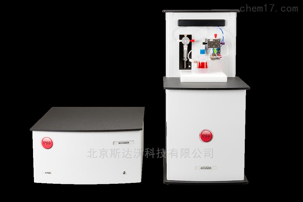 大乳粒检测仪AccuSizer 780 A7000 APS