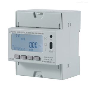ADM130带恶性负载识别单相智能电表