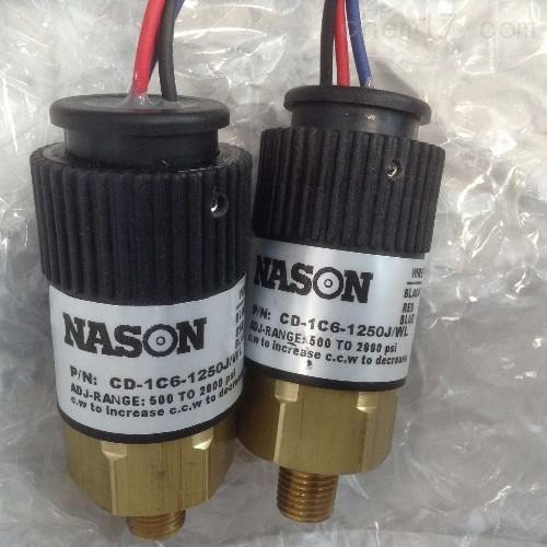 美国纳森NASON高压开关