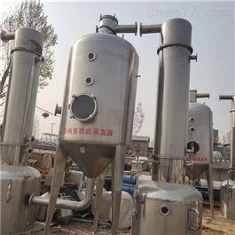 二手高盐废水蒸发器