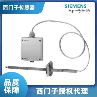 北京西门子风速传感器QVM62.1