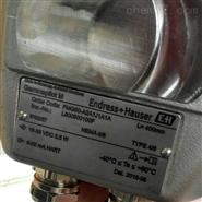 瑞士恩德斯豪斯E+H变送器