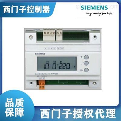 北京RWD60西门子就地控制器