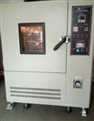 XF/GWFQ-112高溫換氣老化試驗箱
