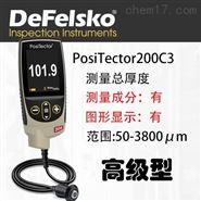 美国PosiTector 200C3涂层测厚仪