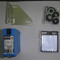 供应SICK施克I40系列视觉传感器湖北经销商