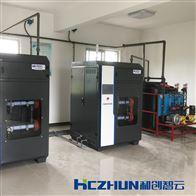 HCCL可视电解槽次氯酸钠发生器