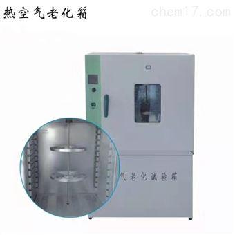 WYW-6热空气老化箱