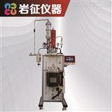 3L聚合反應裝置