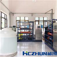 HCCL电解稀盐水次氯酸钠发生器