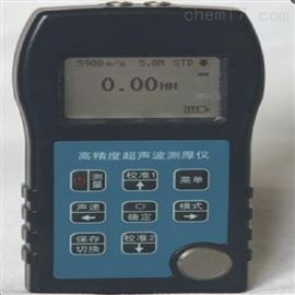 ZRX-26240超声波测厚仪