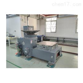 元器件材料电子制造质量分析