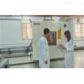 提供产品检测与试验整体解决方案