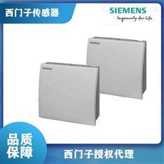 广州西门子温度传感器QAA2012