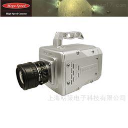 Mega Speed一体式高速相机