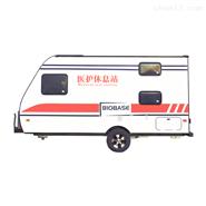 博科BIOBASE医护休息车价格