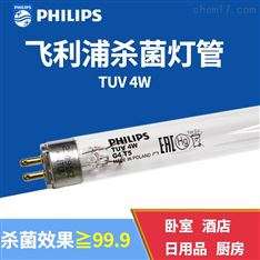 PHILIPS 飛利浦 TUV 4W 奶瓶消毒燈管