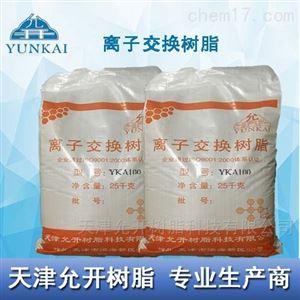 YKA100去除氨氮樹脂