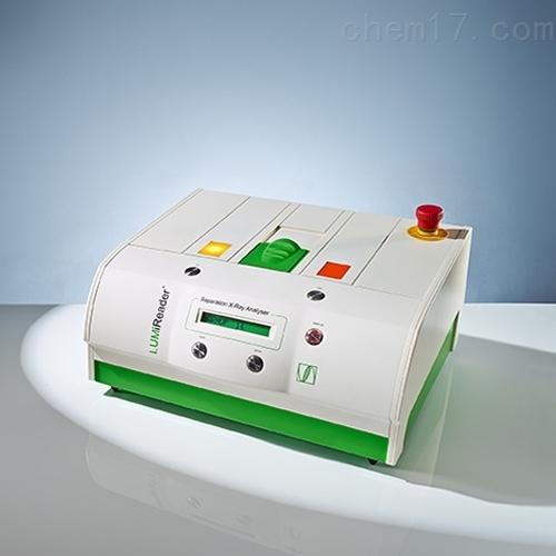 LUM-iReader X-Ray X-射线分离行为分散仪