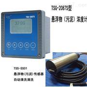 TSG-2087S上海博取--悬浮物测定仪器