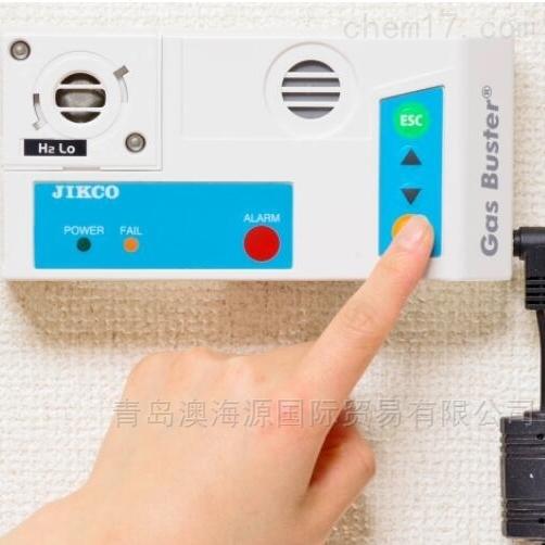 GB-HYD氢气警报器气体监测器日本原装进口