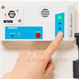 GB-HYD氢气警报器气体监测器日本*