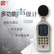 爱华AWA5688声级计替代AWA5680-3